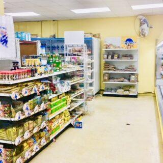SANTA CRUZ GROCERY FOR SALE