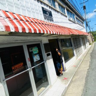 Scarborough Tobago Commercial Income Property for Sale